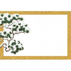 10 Place Cards Gold Snowy Pine